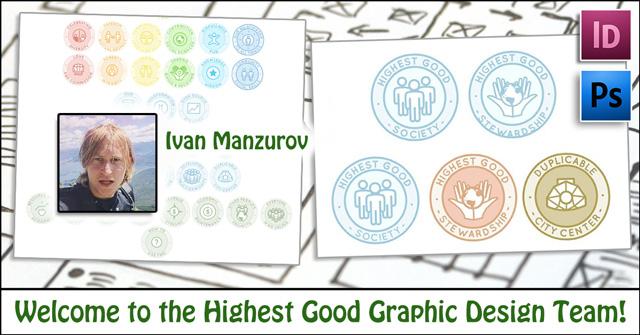 Graphic Design Consultant Ibm